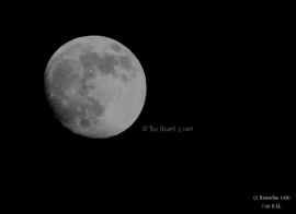 القمر - 12 رمضان